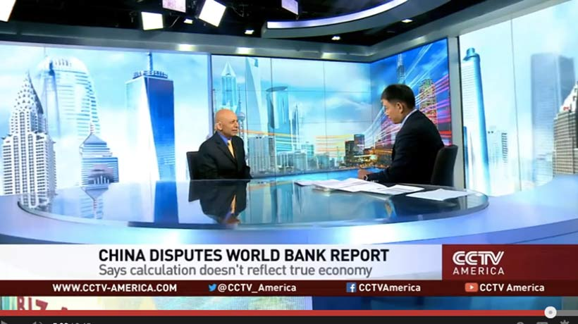 China: The World's Largest Economy in 2014?